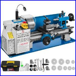 550W 7\X14\ Precision Mini Metal Lathe withLamp HIGH REPUTATION UPDATED PRO