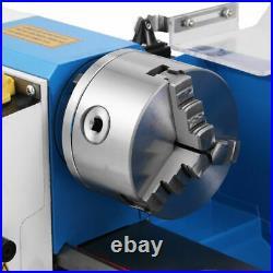 7''x14'' 550W Precision 0.01mm Mini Metal Lathe Variable 0.75HP Speed RPM 2500