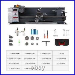 8.7 × 29.5 Automatic Mini Metal Lathe Metalworking 1.5HP Metal Gear 5 Tools DC
