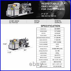 New Auto Mini Metal Lathe 7 x 14 550W 3/4HP Metal Gear Digital Display 2250RPM