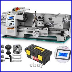 VEVOR Mini Metal Lathe 8x16 Woodworking Drilling Machine with Brushless Motor